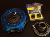 "XAT Racing 8.5"" Twin Disc Clutch Kit"