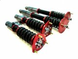 MEGAN RACING COILOVER SYSTEM 240sx
