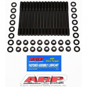 ARP HEAD STUD KIT VQ35